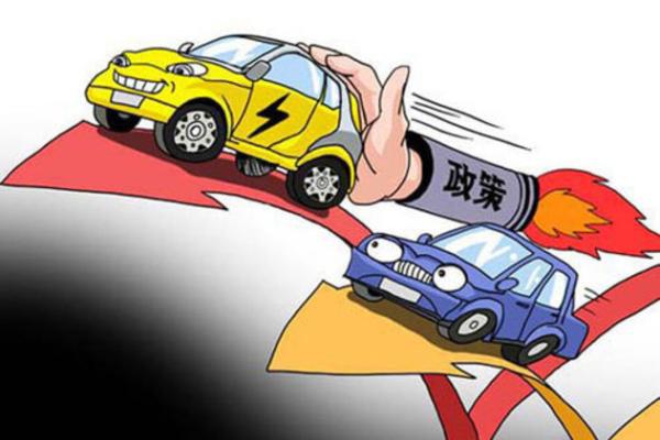 以财政补贴转向矫正新能源汽车业风向标