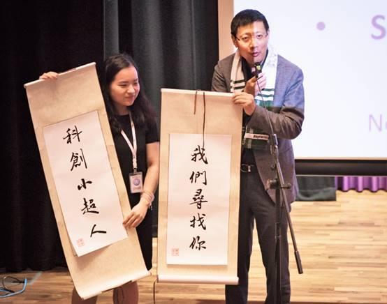 沈南鹏、徐小平解读香港创业 需抓住科创机遇