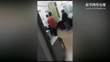德阳商贸校学生在办公室殴打老师