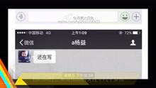 四川网红警察被曝睡粉丝