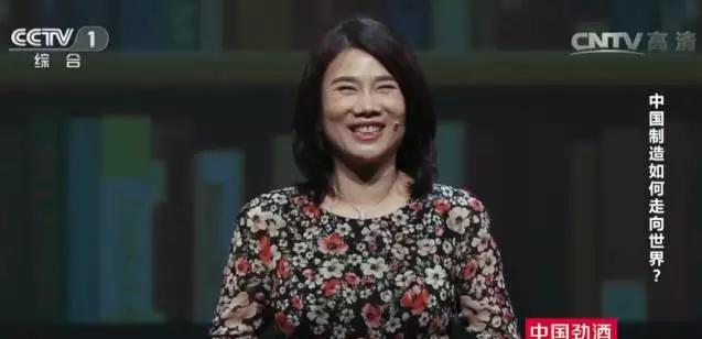 董明珠:我要让新加坡人用上无风无声的节能空调