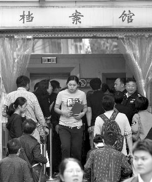 南京已有银行提高房贷门槛 比新政规定更严格