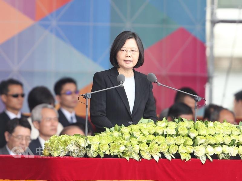 """台湾""""国庆日"""" 蔡英文首次发表""""双十演说"""""""