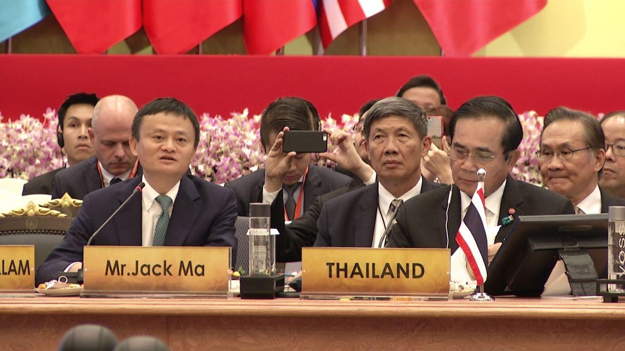 受邀ACD领导人峰会 马云为亚洲经济建言