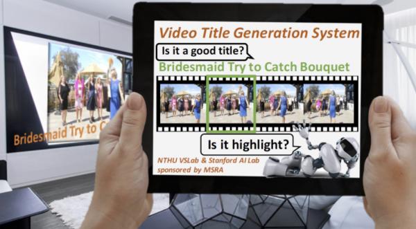 研究人员使用机器人和人工智能为视频添加标签及标题
