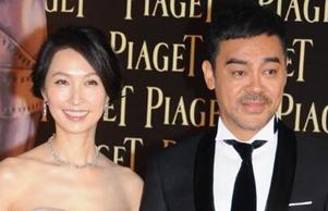 刘青云买海景房送妻子 开公司取名甜藏爱妻暗号