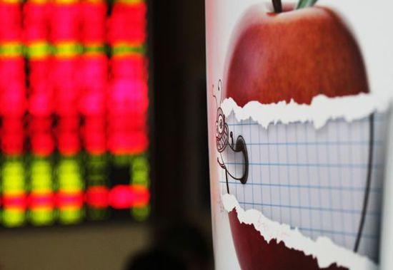 宏磊股份溢价收购广东合利 客户含多家违规机构