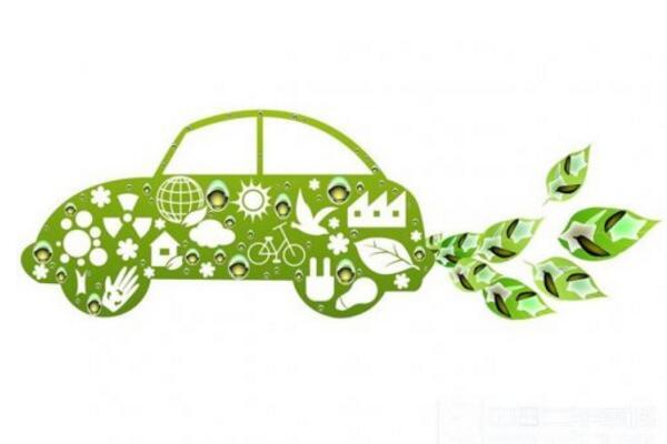 新能源车补新政有望近期出炉 四季度销量将好转