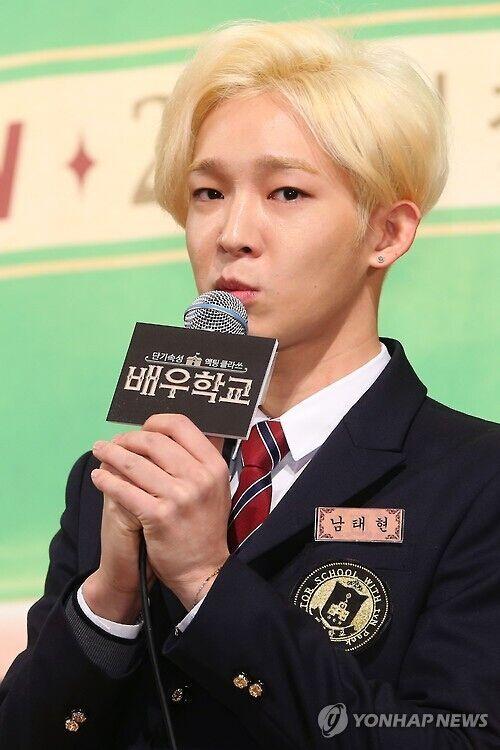韩男团WINNER成员南泰铉健康亮红灯 暂停活动
