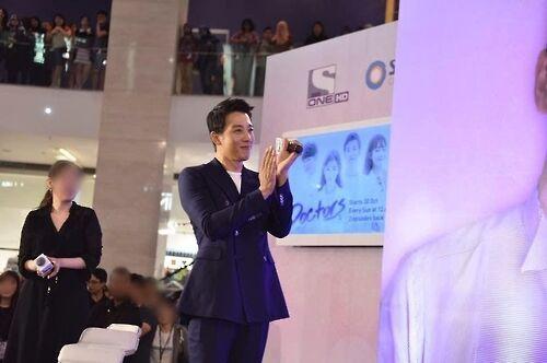 金来沅《Doctors》马来西亚热播 粉丝会5千人捧场