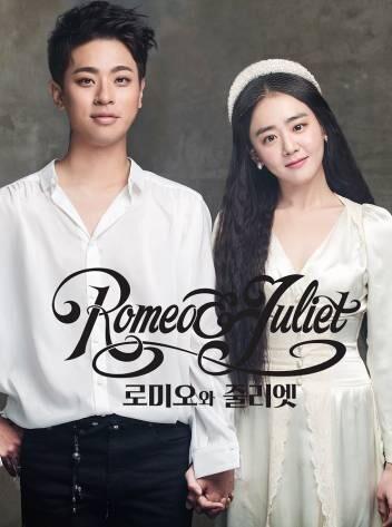 文瑾莹将主演莎翁话剧《罗密欧与朱丽叶》