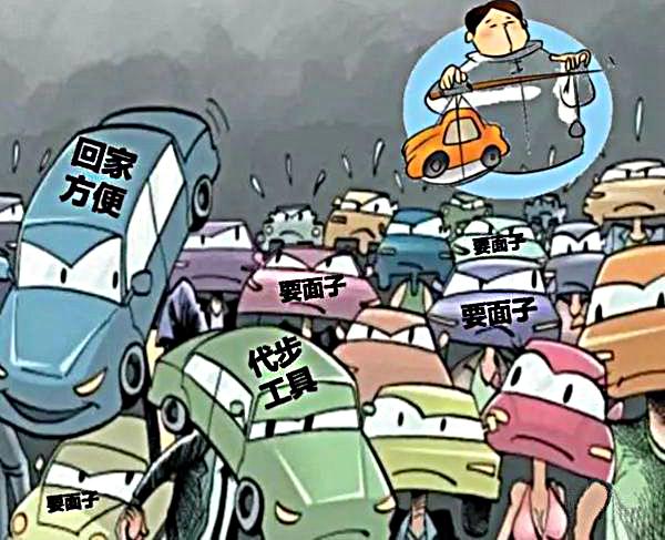 国庆车市火爆依旧:为什么国人购车热情不退?
