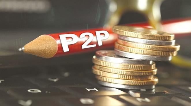 国务院:P2P平台不得设立资金池 不得线下营销
