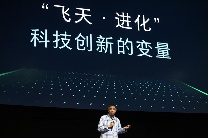 阿里王坚:彻底解放了计算能力 需要反省创造力