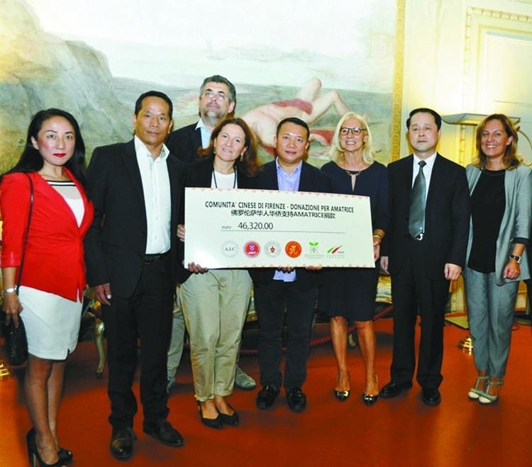 意大利中华炎黄文化研究会向震区捐款