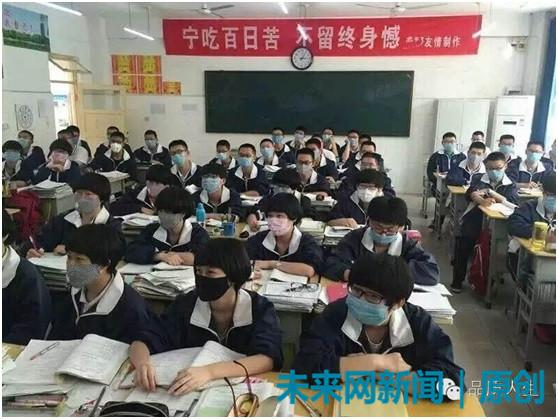 齐鲁制药一年3炸被指污染重 附近学生戴口罩上课