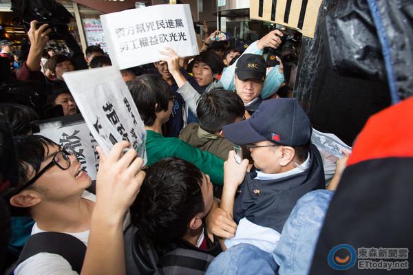 台湾40多青年团体直捣民进党总部