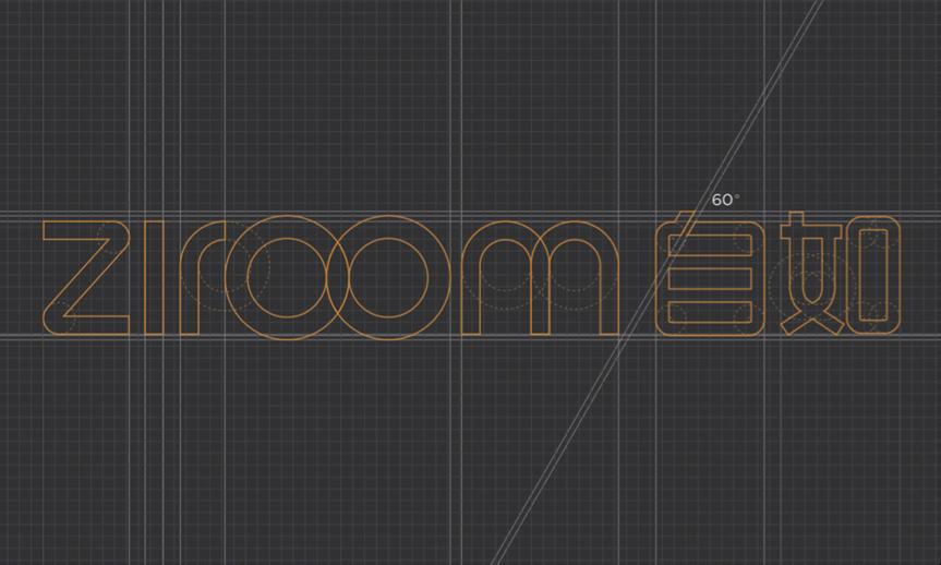 创享自如新生活自如五周年形象品牌全新v形象温州室内设计图片