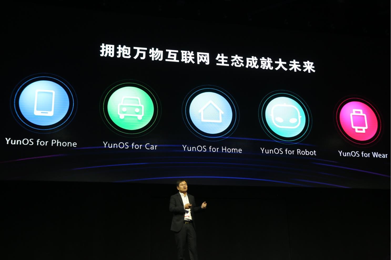 阿里YunOS发布智能电视操作系统 完整布局IoT