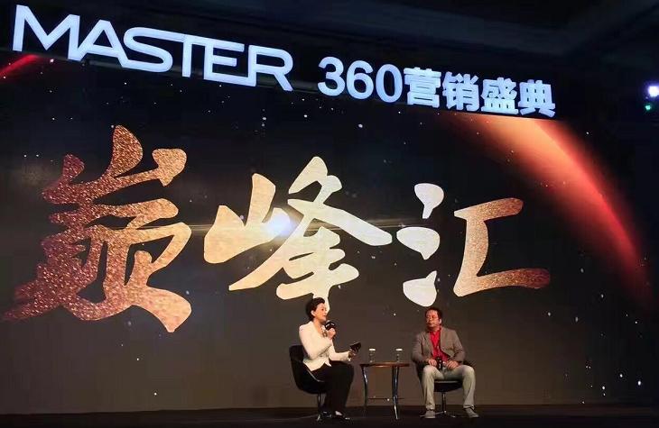 周鸿祎对话杨澜:发动数亿360用户共同打击电信诈骗