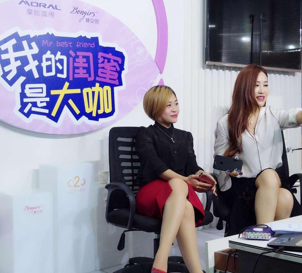 """携网红再造""""大引流""""?亿元姐黄子珊做客一直播瞬间引爆"""