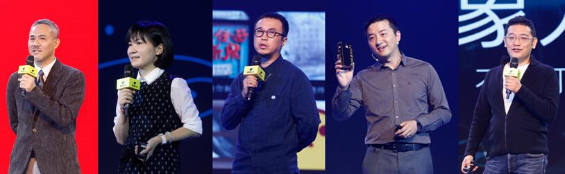 站酷十周年庆暨首届创意Cube精彩落幕 顶级行业领袖齐聚一堂