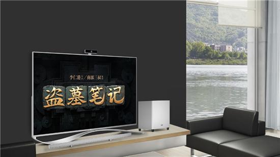 乐视梁军:生态电视是新物种代表新生活方式