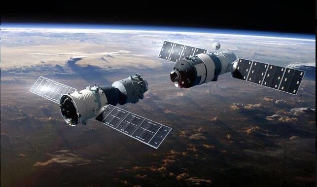 中国航天.2016年神中国航天.2016年 神舟十一号纪念表发布