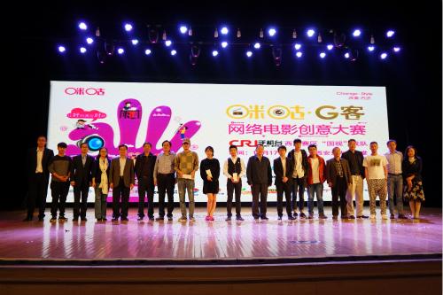 娱乐娱乐要闻正文出席本次活动的嘉宾导师有:陕西移动互联网分