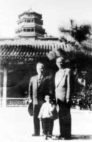 """揭秘:蒋介石""""铁桶围剿""""计划外泄始末"""