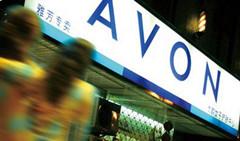 雅芳去年净利亏逾11亿美元 中国门店大幅缩减