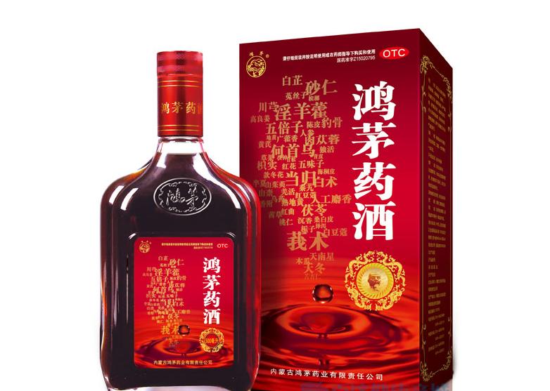 鸿茅药酒的中国式广告路径:多次登违规广告黑榜