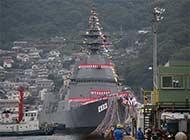日本自研052D劲敌正式下水