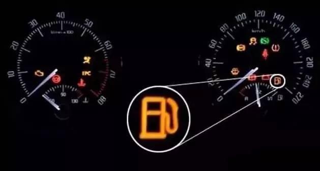 90%车主都不知道 油箱灯亮了车子还能跑多远