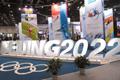 2016国际冬季运动博览会开幕 VR滑雪最为抢手