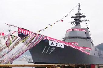 日本针对052D舰造的新舰下水