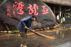 台风后三亚景区陆续恢复营业 涉海景区仍关闭