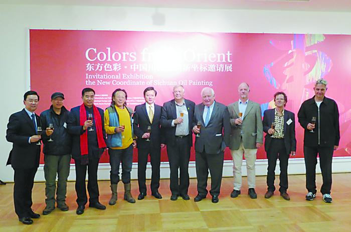 东方色彩·中国川派油画邀请展在杜塞尔多夫揭幕