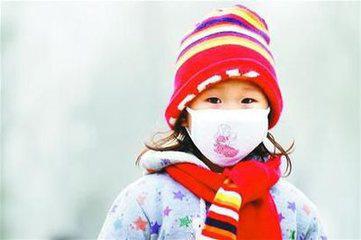 如何避免雾霾天气对孩子造成伤害