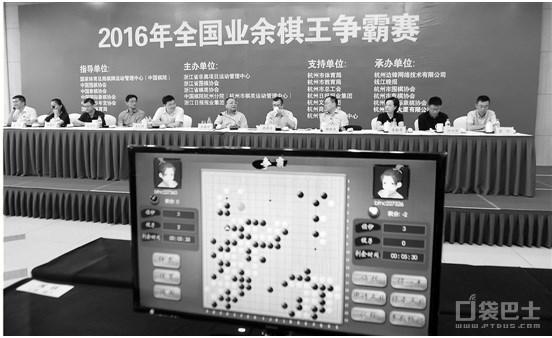 边锋网络承办的业余棋王争霸赛即将打响总决赛