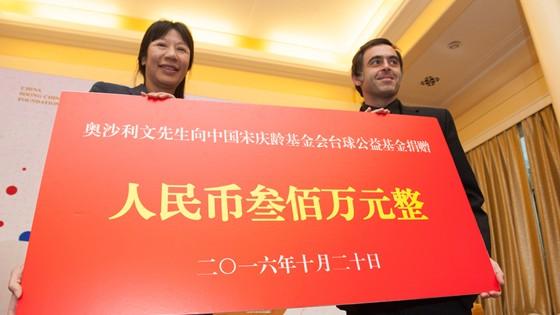 奥沙利文捐300万做公益 支持中国台球发展