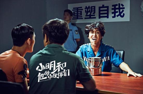 《小明》终极预告爆笑发布 乔杉喜剧齐聚众笑咖