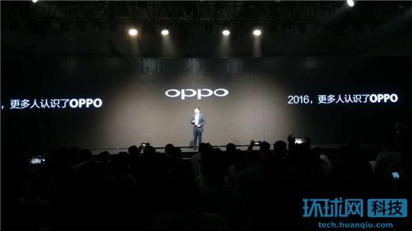 OPPO R9s系列手机发布:主打拍照 售2799元起