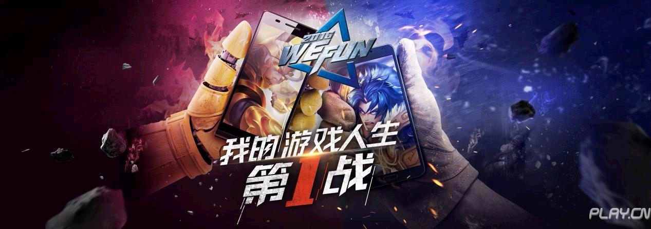 《王者荣耀》线上赛决战直播10.22登录熊猫TV