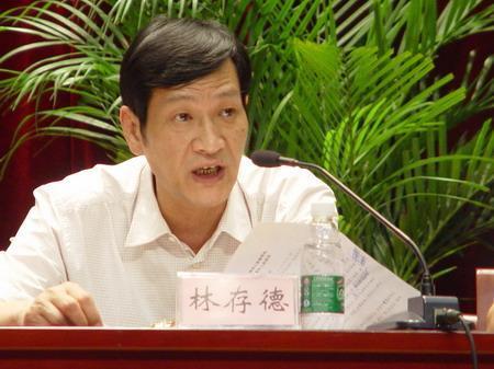广东省委组织部原副部长林存德一审被判无期徒刑