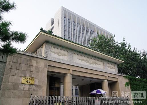 中纪委机关报:借反腐拿掉职工应有福利 非中央本意