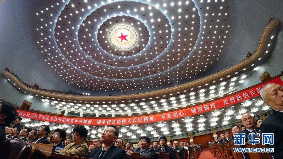 纪念红军长征胜利80周年大会在京举行