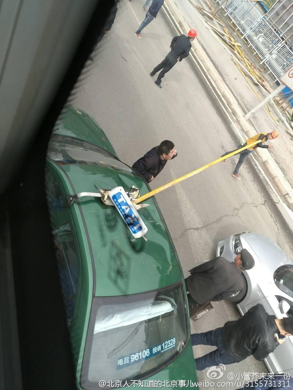 北京广渠路附近一工地脚手架坍塌 伤亡不明