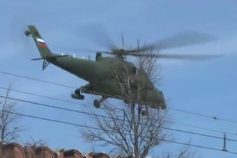 克林姆林宫里飞出神秘直升机