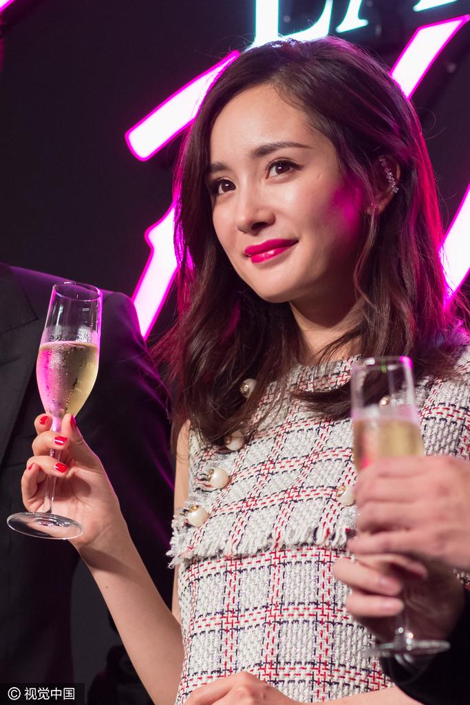 杨幂陈意涵周迅娱乐圈眼睛最漂亮的女星